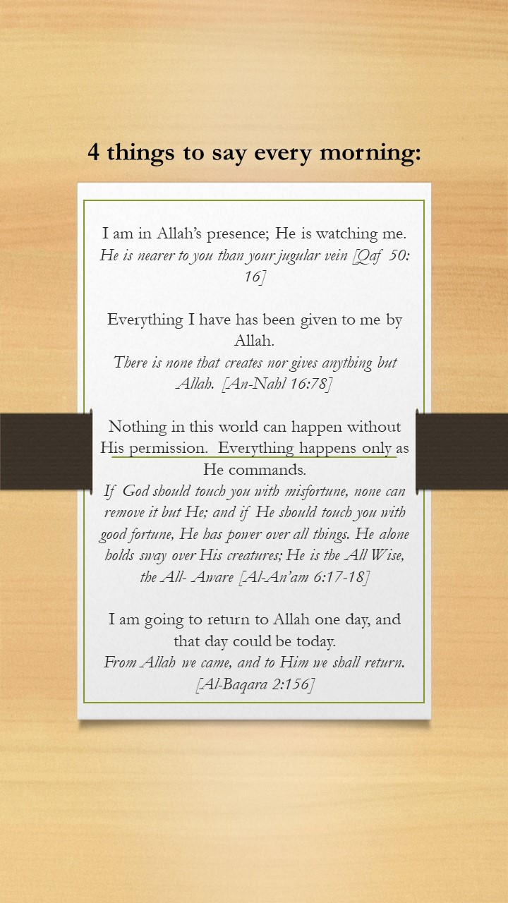 zikr 4 things in the morning
